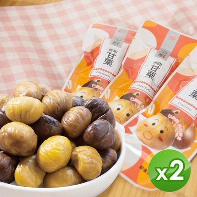 爭鮮 香甜甘栗分享2包組(30gx20入)