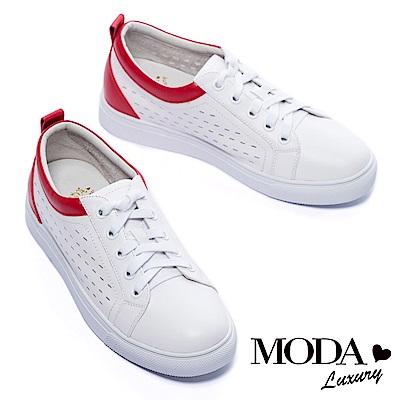 休閒鞋 MODA Luxury 簡約線條沖孔拼接設計全真皮厚底休閒鞋-紅