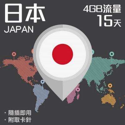 【PEKO】日本上網卡 15日高速4G上網 4GB流量 優良品質高評價