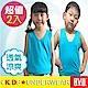 BVD 雙彩透涼兒童背心(翠藍2入組)-台灣製造 product thumbnail 1