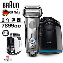 德國百靈BRAUN-7系列智能音波極淨電鬍刀7899cc(尊爵銀)