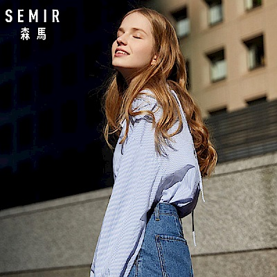 SEMIR森馬-清新色系寬鬆開襟細直紋加長袖襯衫-女