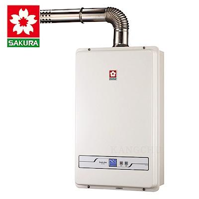 櫻花牌 SH-1335 數位恆溫13L強制排氣熱水器