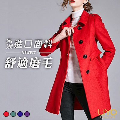 LIYO理優-風衣歐洲進口顯瘦OL西裝外套