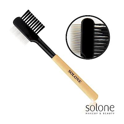 Solone M07 兩用鋼製睫眉刷