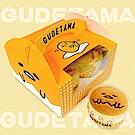 AMANDIER雅蒙蒂法式甜點 蛋黃哥牛奶布丁燒(4入)