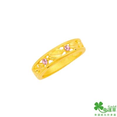 幸運草金飾 風韻黃金/水晶戒指