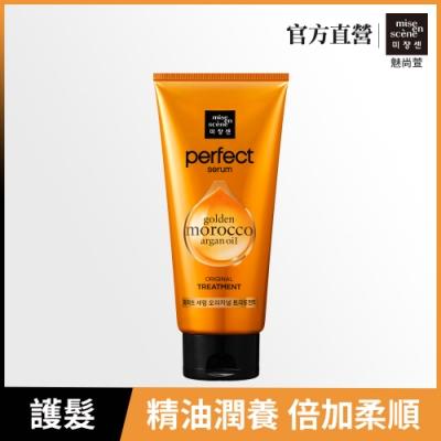miseenscene魅尚萱 完美修護護髮霜 330ml