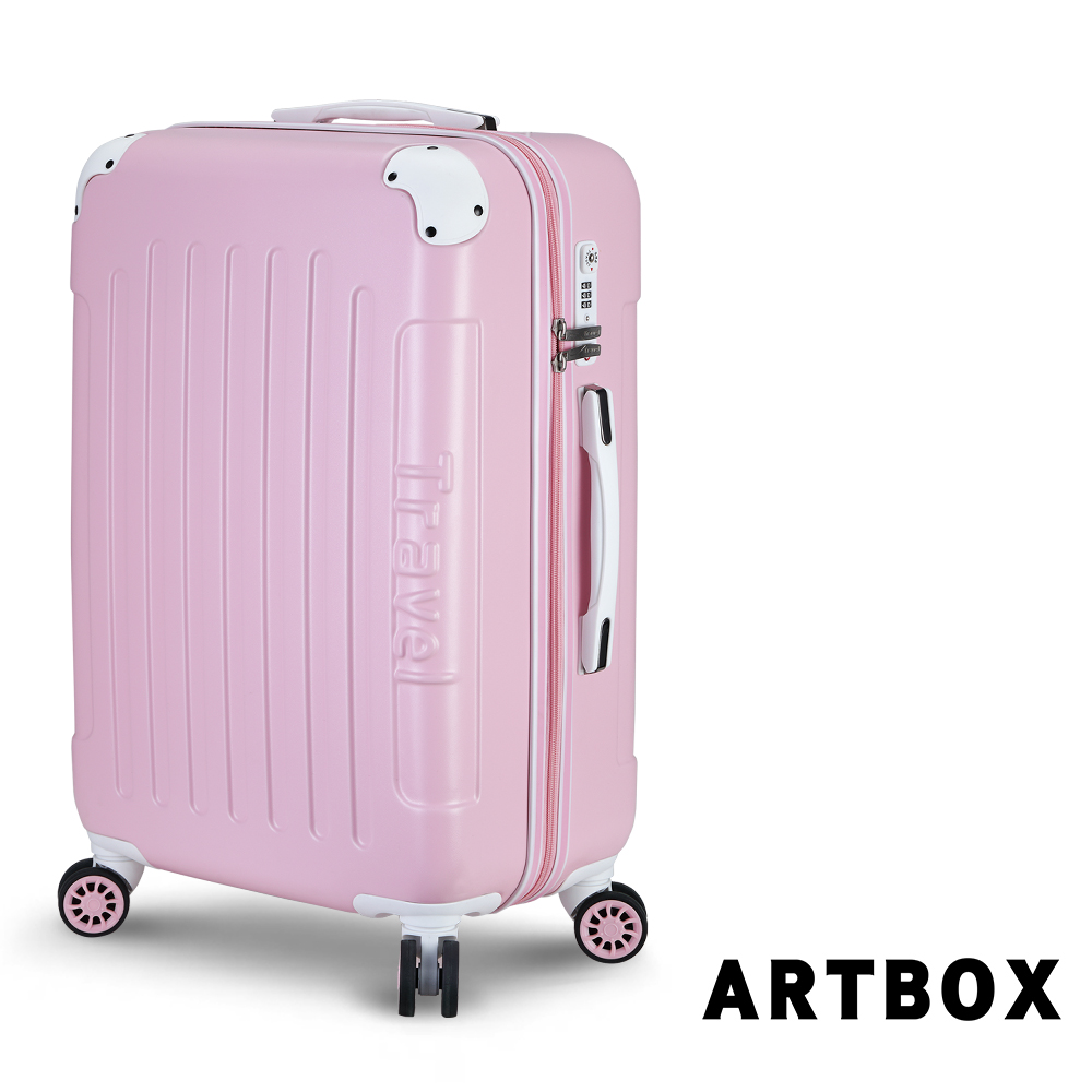【ARTBOX】粉彩愛戀 29吋繽紛色系海關鎖行李箱(淺粉色)