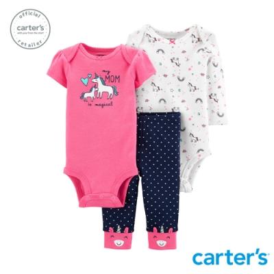 【Carter's】奇蹟粉紅獨角獸3件組套裝 (台灣總代理)