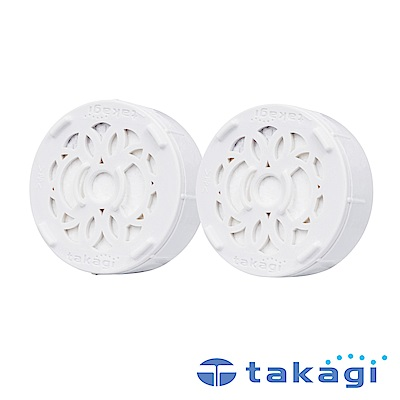 takagi 淨水Shower蓮蓬頭除氯濾芯組