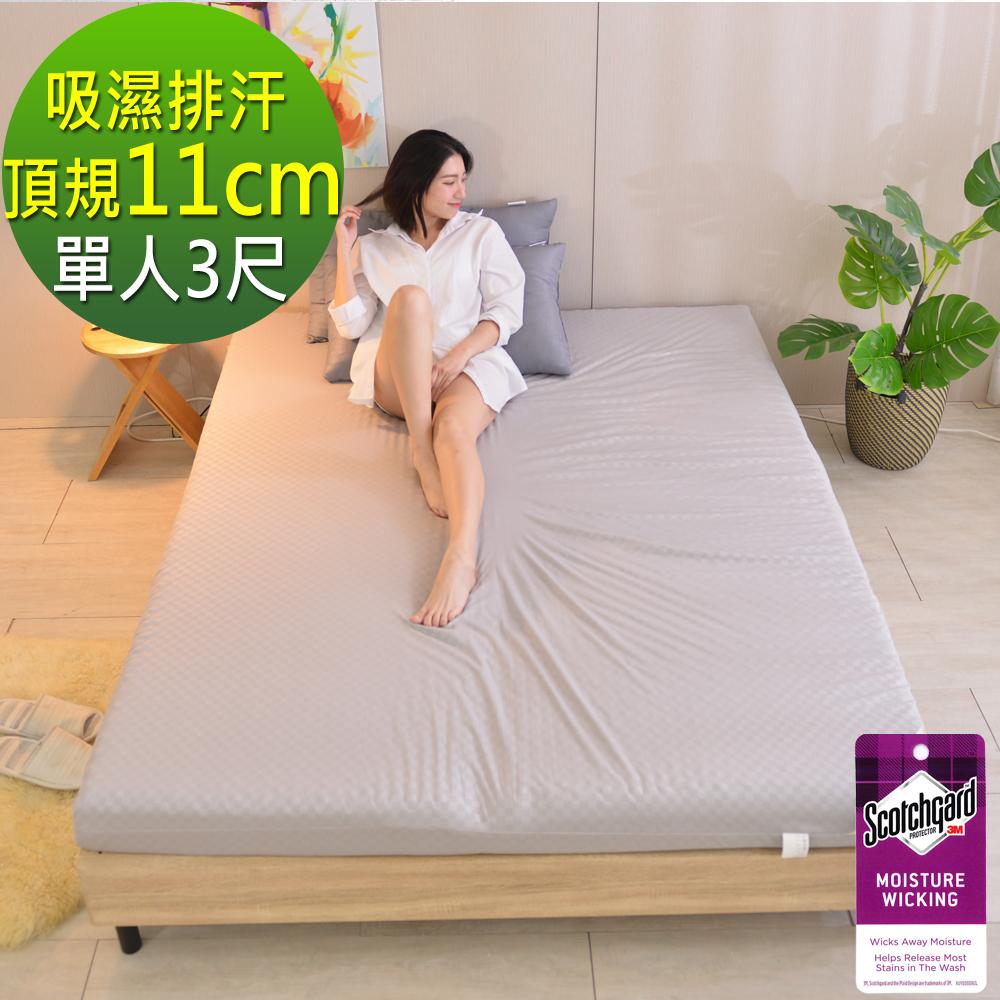 LooCa 經典超透氣11cm記憶床墊-單人