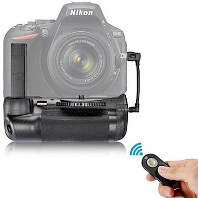 【LOTUS】NIKON D5500 D5600 副廠電池把手 電池盒