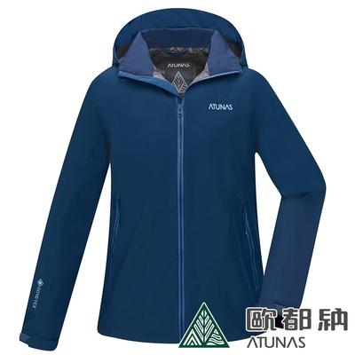 【ATUNAS 歐都納】男款GORE-TEX PACLITE單件式外套A1GTCC03M深藍/防水防風/輕量透氣