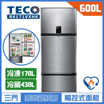 TECO東元 600L 三門變頻冰箱 R6171VXHK