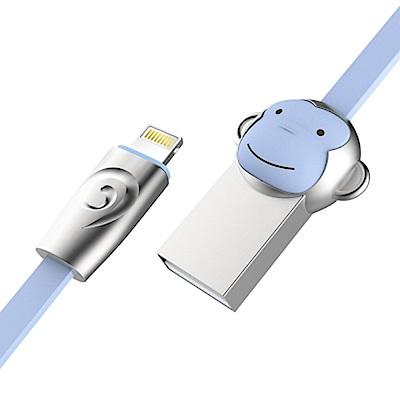 iStyle Lightning  8 Pin 小藍猴傳輸線