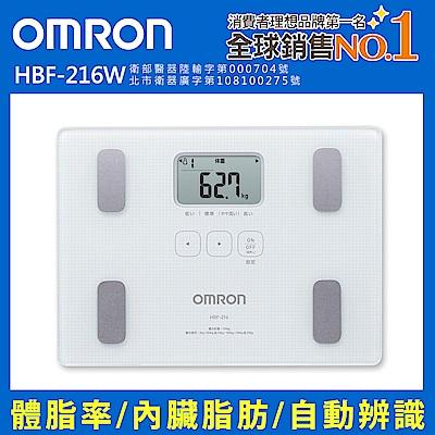 OMRON歐姆龍體重體脂計HBF- 216  白色