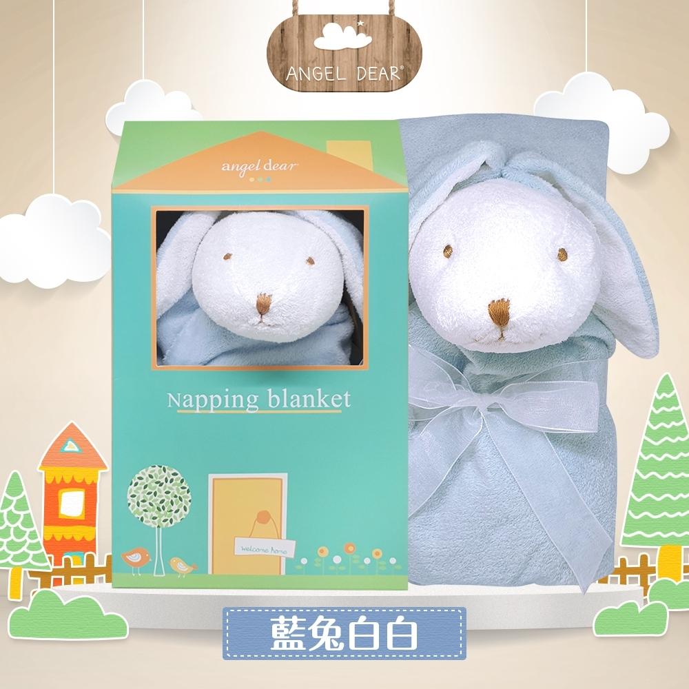 美國 Angel Dear 大頭動物嬰兒毛毯禮盒版 (藍色小兔-白白)