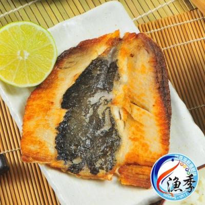 【漁季水產】去刺虱目魚肚4包組(100g±10%/包)