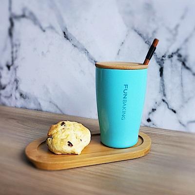 Homely Zakka 愜意時光不鏽鋼雙層真空咖啡杯水杯附蓋(天空藍)