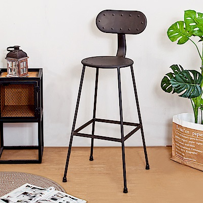 Boden-亞奇復古風吧台椅/吧檯椅/高腳鐵椅(高)-44x50x105cm