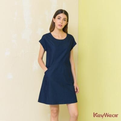 KeyWear奇威名品    精緻寬鬆俏麗短袖牛仔洋裝-深藍色