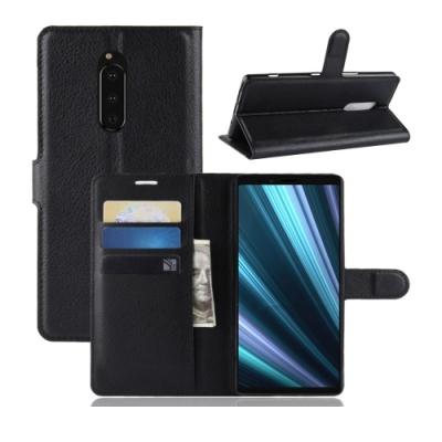 PKG Sony Xperia 1 側翻式皮套-素雅皮套系列-多色可選