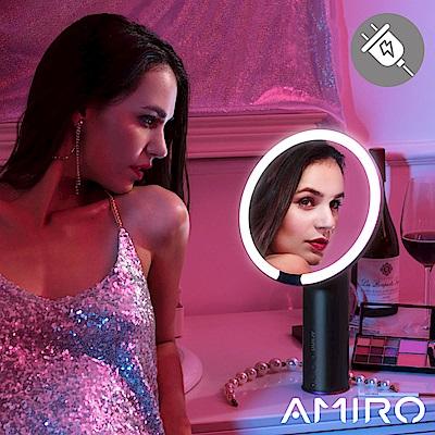 AMIRO O 系列高清日光化妝鏡(小黑鏡插電版) - 深空