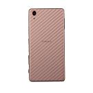 御殼坊 For:SONY XZ Premium背面保護貼抗刮(碳纖紋背貼)超值2片入