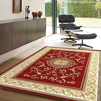 范登伯格 - 卡拉 進口地毯 - 蟠玉 (紅 - 170x230cm)