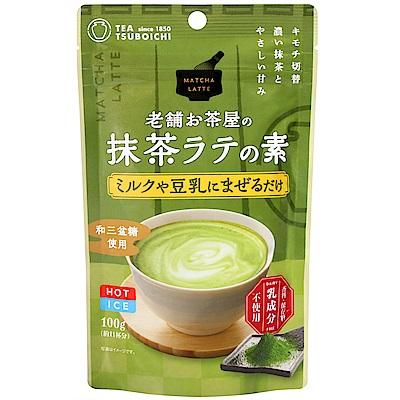 Tsuboichi 茶屋抹茶粉(100g)