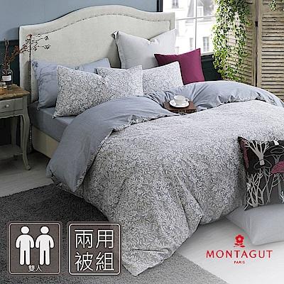 MONTAGUT-浮光掠影-100%純棉-兩用被床包組(雙人)