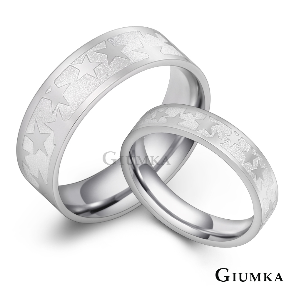 GIUMKA情侶對戒 白鋼戒指男戒+女戒 星爍 一對價格