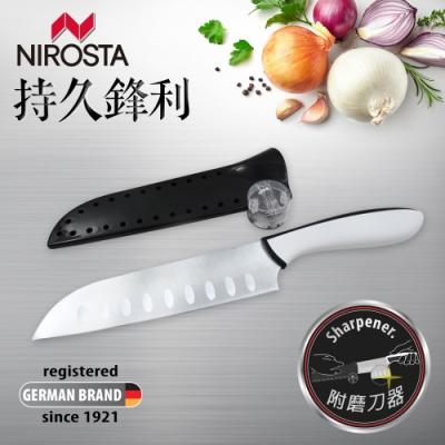 德國Nirosta EverSharp 自動磨刀持久鋒利刃(三德刀-7吋)
