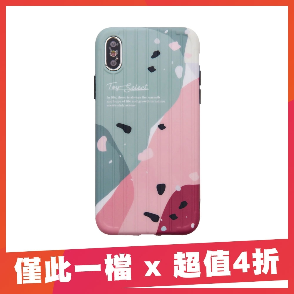 【出清4折】Smilie北歐水磨石藝術iPhone手機殼:綠葉粉花