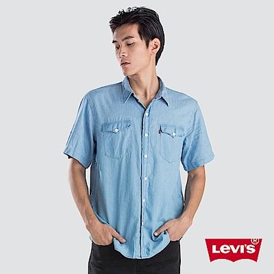 Levis 男款 短袖牛仔襯衫 休閒寬鬆版型 簡約淺藍雙口袋