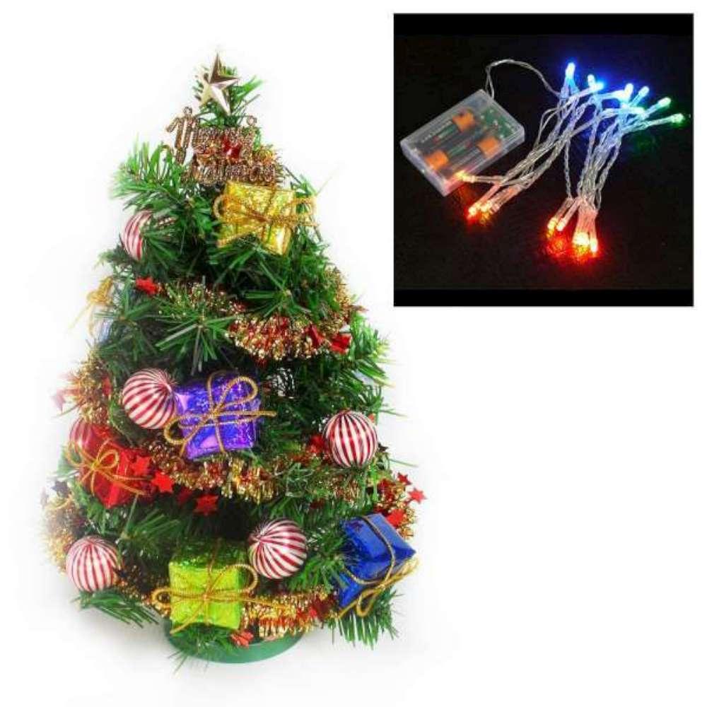 摩達客 迷你1尺(30cm)裝飾聖誕樹(糖果禮物盒系+LED20燈彩光電池燈)