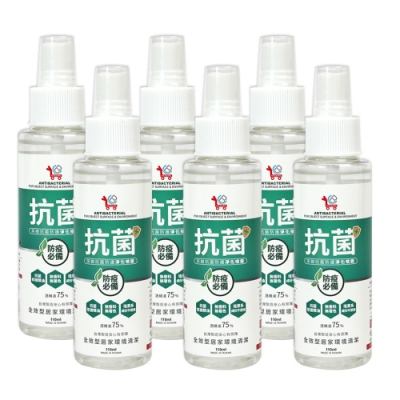 【You Can Buy】茶樹抗菌 防護淨化噴霧/噴劑 110ml*6入