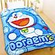 享夢城堡 刷毛暖暖毯被150x195cm-哆啦A夢DORAEMON 百變哆啦-藍 product thumbnail 1
