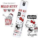 【Hello Kitty X Caseti】甜點凱蒂 香水分裝瓶 旅行香水攜帶瓶 香水瓶