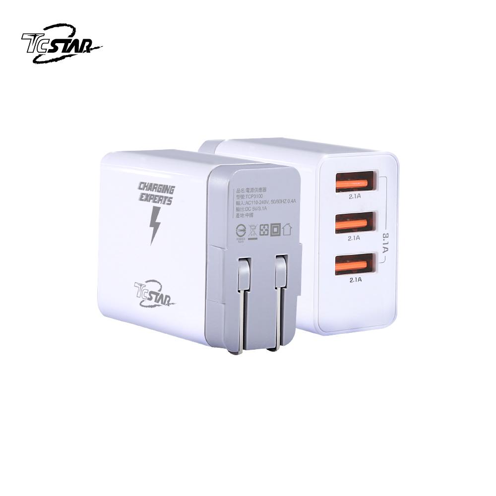 TCSTAR  3 PORT USB電源供應器-白 TCP3100
