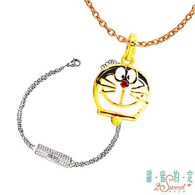 甜蜜約定 Doraemon 率真哆啦A夢黃金墜子+神秘白鋼手鍊-白