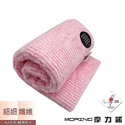 超細纖維粉彩條浴巾  MORINO摩力諾