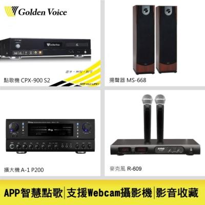 【金嗓】純粹娛樂卡拉OK超值組(CPX-900S2)