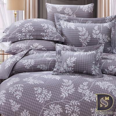 岱思夢   雙人  60支八件式天絲床罩組  查布爾-灰