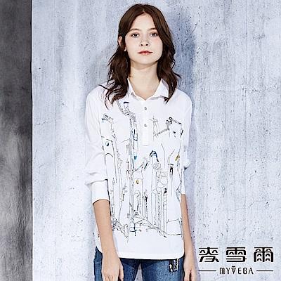 【麥雪爾】棉質刺繡異國風休閒襯衫