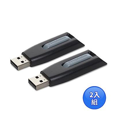 Verbatim 威寶 V3 N 32GB USB3.0 灰黑 高速隨身碟 (2入組)