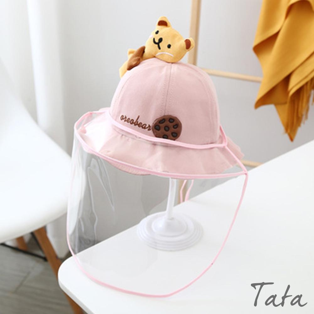 童裝  餅乾小熊兒童防疫漁夫帽 TATA KIDS