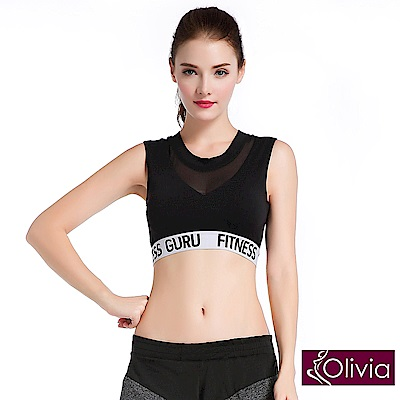 Olivia 無鋼圈背心式高彈立網紗運動內衣-黑色
