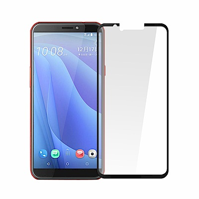 (贈氣囊支架) HTC Desire 12s 全膠滿版9H鋼化日規玻璃保護貼-黑色